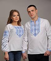 Вышиванки для влюблённых, белые вышиванки, голубой узор в ромбы