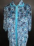 Велюровые халаты с воротником великаны., фото 2