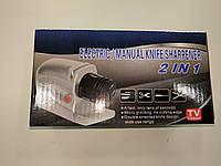 Многофункциональная электрическая точилка electric manual knife sharpener 2 in 1