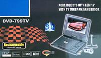 Портативный DVD плеер 799с tv и fm тюнером. VXX