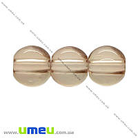 Бусина стеклянная окрашенная прозрачная, 8 мм, Бежевая, Круглая, 1 шт (BUS-021905)