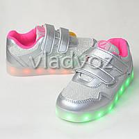 Детские светящиеся кроссовки с led подсветкой USB для девочки серебристые Clibee 28р.