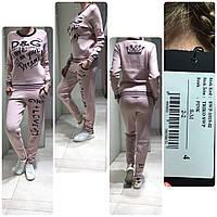 e2d385d9b5d Спортивные костюмы A.M.N Madness National в Украине. Сравнить цены ...