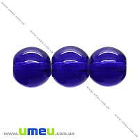 Бусина стеклянная Круглая, 10 мм, Синяя темная, 1 шт (BUS-000947)