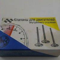 Клапан 2101 выпускной АМЗ (4 шт)
