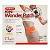 Пластырь для похудения Mymi wonder patch Up Body для талии и верхней части тела, фото 4