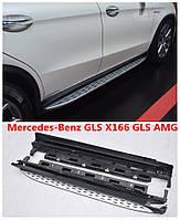 Mercedes GL/GLS klass X166 Боковые пороги OEM (2 шт)