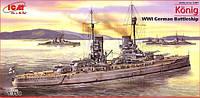 Сборная модель ICM Немецкий корабль Konig (ICMS001)