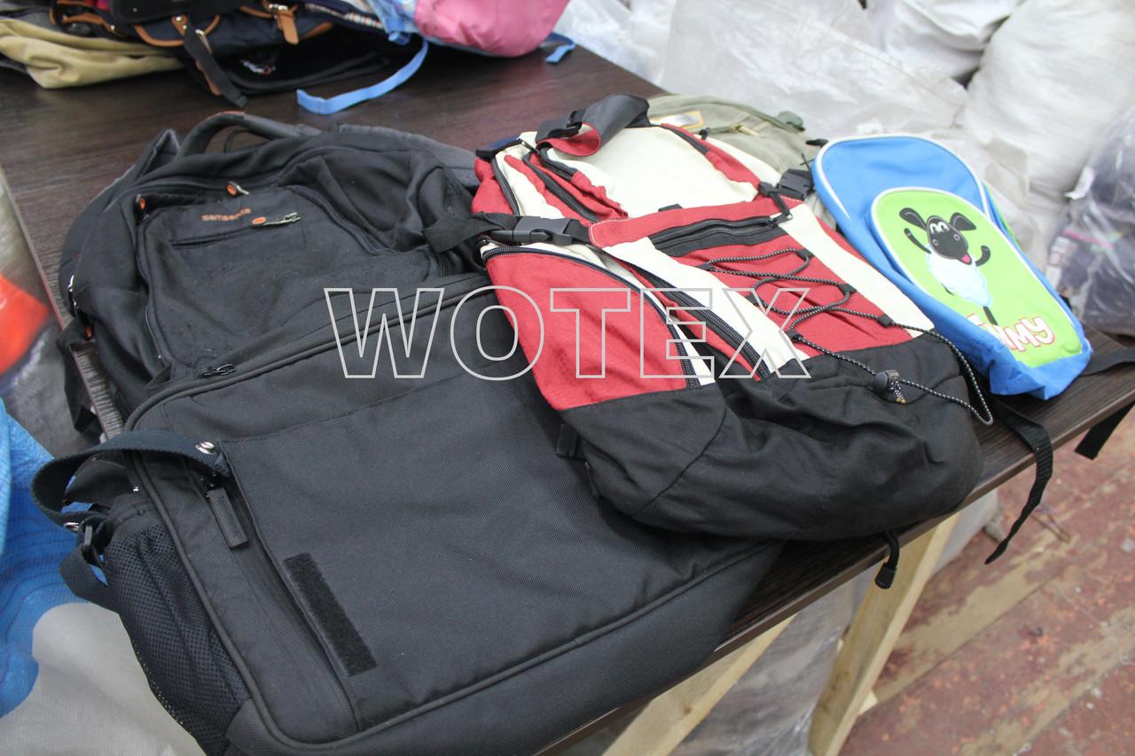 Секонд хенд рюкзаки рюкзак vaude moab 20