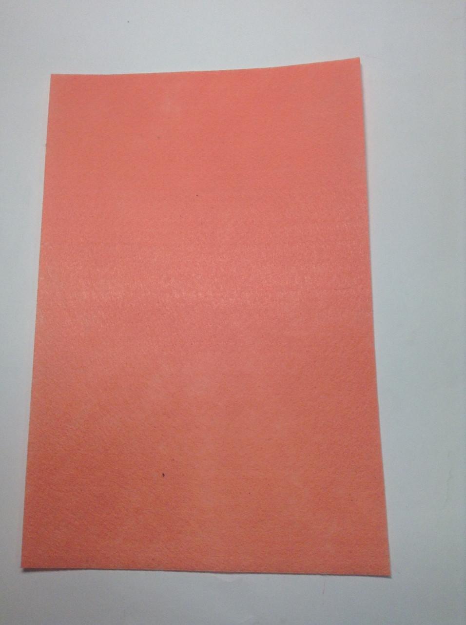 Фетр 1 мм (20х30 см) поліестер