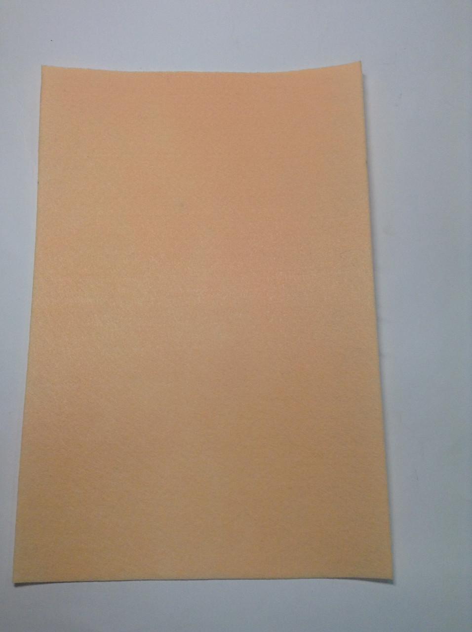 Фетр 1 мм (20х30 см) полиэстер