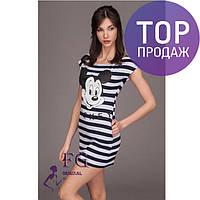 Женское летнее платье мини с Микки Маусом, удобное, в полоску / летнее платье с карманами, стильное, новинка
