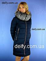 Зимняя женская парка / зимняя куртка Symonder 7088 (S-2XL) Hailuozi, Peercat, Meajiateer, Visdeer, Jarius