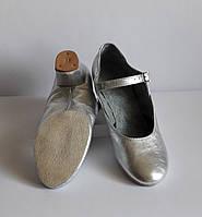 Туфли народные серебро на раздельной подошве