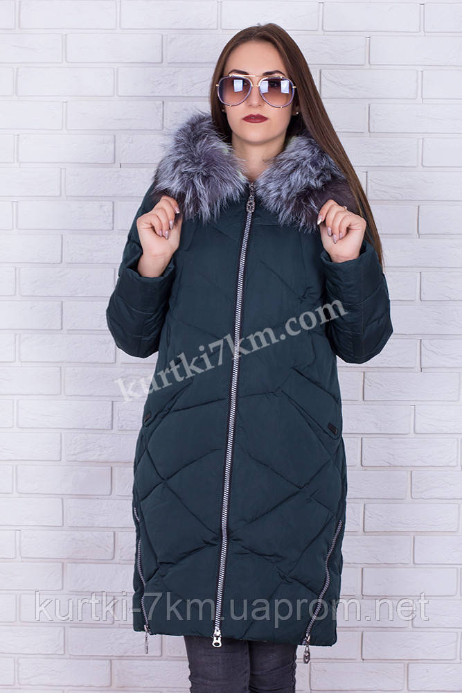 Пуховик большого размера с мехом  Visdeer №7090 - Женские куртки, пуховики - Куртки 7км в Одессе