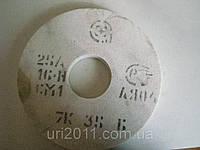 "Круг шлифовальный ПП 250х25х76 25А (Белый) ""ЗАК"", фото 1"
