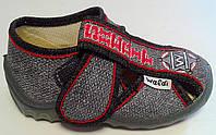 Обувь для мальчиков Текстиль Паша 202-342(21) Waldi Украина