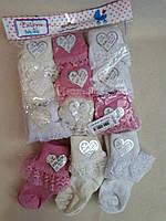 Носки детские для малышей (размеры 0, 1, 3 года)