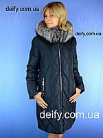 Зимнее женское пальто (на тинсулейте), пуховик Symonder 7119 (48-56) Hailuozi, Peercat, Clasna, Visdeer