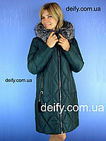 Зимний женский пуховик на тинсулейте (48-56), Symonder 7119. Куртки: Hailuozi, Peercat, Meajiateer, Mishele