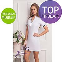 Женское спортивное платье мини, удобное, с воротнком, разные цвета / женское платье поло, короткое, стильное