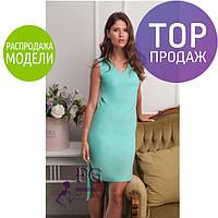 Женское красивое шифоновое платье мини со шлейфом, разные цвета / летнее платье, с вырезом, легкое, стильное