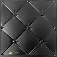"Пластиковая форма для 3D панелей ""Кожа"" (форма для 3д панелей из абс пластика)"