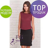 Женское красивое платье мини, без рукавов, шифоновое, разные цвета / женское офисное платье, стильное, новинка