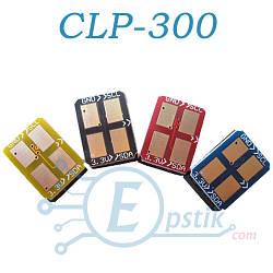 4 в 1, Чип для Samsung CLP-300, CLX-2160, CLX-3160 (обнуляемый)