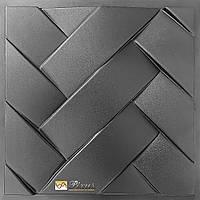 "Пластиковая форма для 3D панелей ""Косичка"" (форма для 3д панелей из абс пластика)"