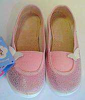 Обувь для девочек Текстиль Алиса 277-505(25) Waldi Украина