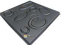 """Пластиковая форма для 3D панелей """"Космос"""" (форма для 3д панелей из абс пластика)"""