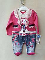 Детский костюм (3, 6, 9 мес) купить оптом от производителя