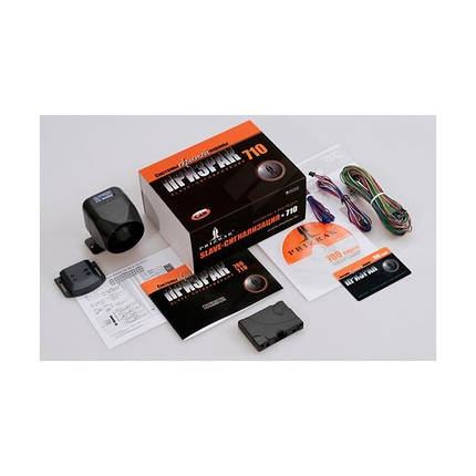 Cигнализация Prizrak-710 TEC Electronics с сиреной, фото 2