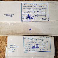 Вкладыши коренные и шатунные СМД-14,СМД-18,СМД-20,СМД-22.