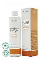 Восстанавливающий шампунь для поврежденных волос,
