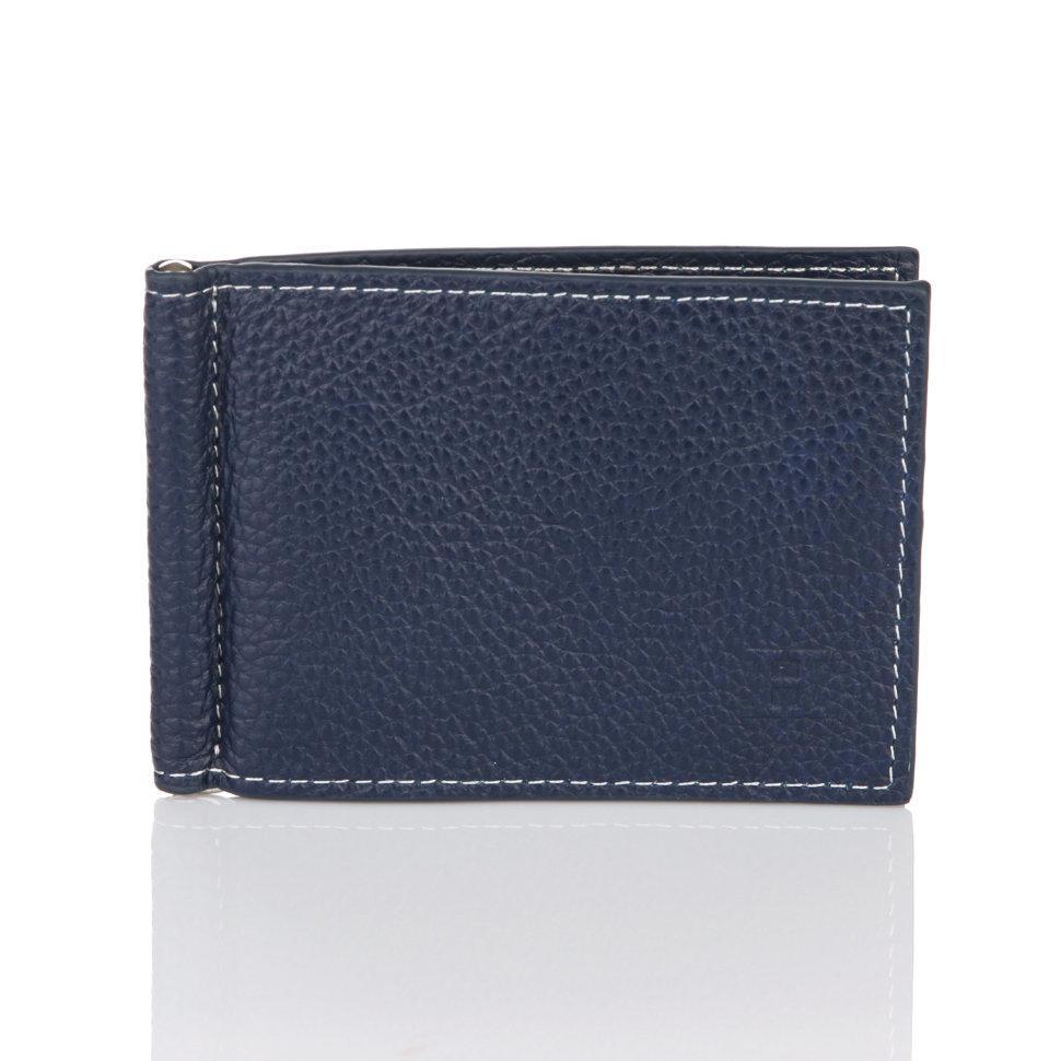 Зажим для денег Hermes Blue