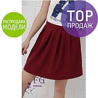 Женская красивая юбка, короткоя, «колокольчик» / нарядна юбка, стильная, новинка 2017
