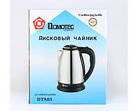 Чайник MS 0319 (ТОЛЬКО ЯЩИКОМ!!!)2000Вт, 1,8л, нержавеющая сталь, индикатор уровня воды, автоотключение, чайник электрический