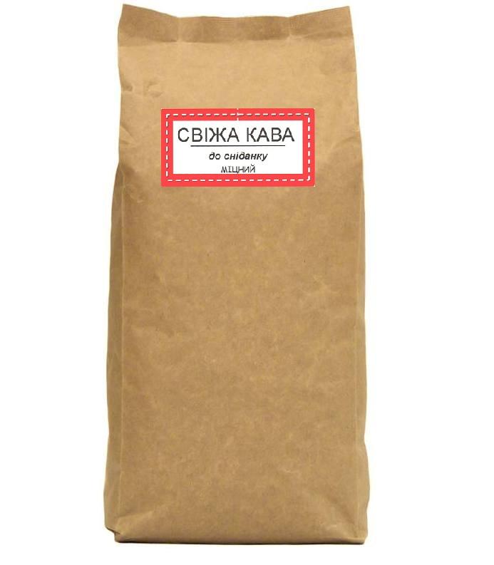 Эспрессо-смесь 75% Робуста 25% Арабика 1 кг
