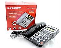 Телефон домашний 2020, регулировка громкости, отключение микрофона, настольный/ настенный, Импульсный /тональный набор, стационарный телефон