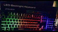 Клавиатура KEYBOARD ZYG 800, USB + PS/2, проводная, для ПК, подсветка, тихие клавиши, клавиатура для компьютера с подсветкой
