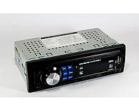 Автомагнитола MP3 6309 ISO, SD / MMC / USB 2.0, MP3 / FM, LED / ЖК-дисплей, ИК-пульт, 12V-24V, 87.50 МГц, автомобильный магнитофон
