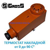Термостат накладной 0 - 90 С° Gross
