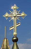 Крест православный с напылением нитрид титана КСП-01