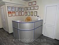 Ресепшн стойка полукруглая для мед.регистратуры стоматологии  (R-65)