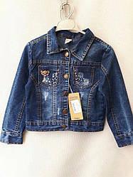 Детская джинсовая куртка для девочки (5 - 8 лет) купить оптом со склада