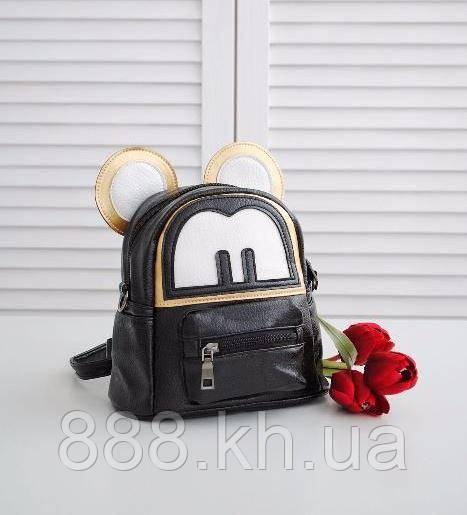 Женский мини рюкзак мики, рюкзак для девочек, модный рюкзак, рюкзак для модниц