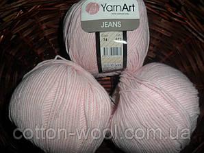 YarnArt Jeans (Ярнарт Джинс) 74