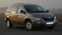 Защита двигателя (картера) и КПП Chrysler Voyager 2001-2007 г.в. Крайслер Вояжер